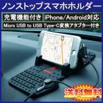 (����̵��) �Ƽҥ��ޡ��ȥե����б� ���ߤ��ɻߥ��ꥳ�������ޥۥۥ���� �ֺܥ������ �ֺܥۥ���� REMAX (USB Type-C�б� iPhone6 7 Huawei Mate 9 P10)