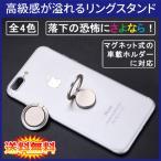 (����̵�� DM��ȯ��) �Ƽҥ��ޡ��ȥե����б� �Х���� �������� �߷� (��°�� iPhone6 iPhone7 iPhone8 iPhone X Pixel Huawei Mate 9 P10)