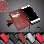 ショッピングPREMIUM 【レビュー記入で送料無料 メール便発送】 Sony Xperia Z5 Premium 5.5インチ SO-03H 専用レザーケース 手帳型 ストラップ付け 全5色 (Premium docomo カバー)