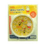 代引・同梱不可 miffy(ミッフィー) 丸型温湿度計 BS-038 日本製 湿度 計測
