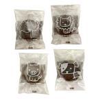 代引・同梱不可 どうぶつ とうふドーナツ ココア 1P(30袋) スウィーツ 洋菓子 豆腐