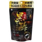 代引・同梱不可 ファイン 国産黒酢カプセル 66日分 59.4g(450mg×132粒)