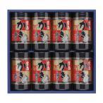 代引・同梱不可 やま磯 海苔ギフト 宮島かき醤油のり詰合せ 宮島かき醤油のり8切32枚×8本セット