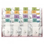 代引・同梱不可 ギフト包装 天然出汁パック 24個 極上・合わせ・鰹・鰯・宗田鰹・鯖 ×各4袋