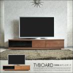 ローボード TVボード 収納家具 大容量収納 大川家具