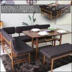 ダイニングテーブルセット ベンチ