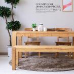 ダイニングテーブルセット フィンランドパイン無垢 木製  カントリー アンティークテイスト