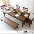 ダイニングテーブルセット 幅200cm 6人用 6人掛け 6点セット 無垢 引き出し ベンチ 収納 木製