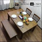 ダイニングテーブルセット 幅150cm 4人用 4人掛け 4点セット 無垢 引き出し ベンチ 収納 木製