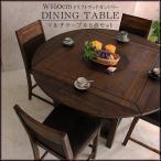 ドリフトウッド ダイニングセット ダイニングテーブル5点セット マルチテーブル 円卓 ターンテーブル