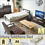 ベッド シングルベッド パイン材 無垢 木製ベッド かわいい カントリー 木製