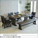 ダイニングテーブルセット 6人用 モダン 北欧 人気  ベンチ