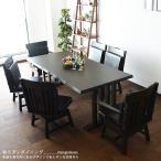 ダイニングテーブル7点セット ブラウン 肘付き椅子 190cm