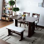 ダイニングテーブルセット ダイニングセット ベンチ 伸縮 木製