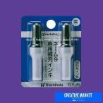 シャチハタ ネーム9 ネーム9voi 専用 補充インキ 紫 XLR-9N