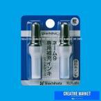 シャチハタ ネーム9 ネーム9vio 専用 補充インキ 藍色 XLR-9N