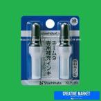 シャチハタ ネーム9 ネーム9vio 専用 補充インキ 緑色 XLR-9N