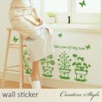 ウォールステッカー 北欧 木 植物 花 海 星 風景 トイレスイッチ 文字 キッチン  誕生日 英字 玄関 カフェ風 おしゃれ ニトリ IKEA 和風 窓 アルファベット