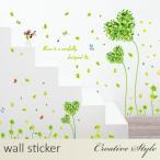 ウォールステッカー 北欧 木 植物 花 おしゃれ 星 風景 ドット トイレ スイッチ 文字 キッチン 誕生日 英字 玄関 ドット カフェ風 ニトリ IKEA 写真 和風
