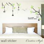 ウォールステッカー 木 植物 ナチュラル鳥の世界 壁シール ウォールシール 窓シール はがせる 北欧 花 キッチン 英字 カフェ おしゃれ 和風