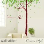 ウォールステッカー 木 植物 大樹と鳥の巣 北欧 おしゃれ壁シール ウォールシール 窓シール はがせる