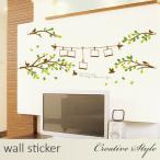 ウォールステッカー 木 植物 フォトフレーム A 北欧 壁シール ウォールシール 窓シール はがせる おしゃれ 高級感 キッチン