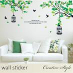 ウォールステッカー ツリー木 植物 間鳥と鳥籠 北欧 壁シール ウォールシール 窓シール はがせる トイレ キッチン  英字 おしゃれ 高級感 和風