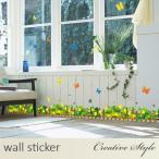 ウォールステッカー 花 植物 クローバー花柵 木 北欧 壁シール インテリアシール ウォールシール 窓シール はがせる おしゃれ キッチン