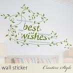 ウォールステッカー 木 植物 葉  Best Wishes 北欧 花 壁シール ウォールシール はがせる 英字 おしゃれ 和風