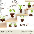 ウォールステッカー 木 植物 花 植木鉢 北欧 キュート 壁シール ウォールシール 窓シール はがせる カフェ おしゃれ 壁飾り 壁装飾 模様換え