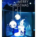 転写式ウォールステッカー 熊とブーツ  北欧 クリスマス ツリー 木 動物 ディズニー 誕生日 英字 子供部屋 おしゃれ 壁紙 シール かわいい 自作