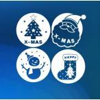 転写式ウォールステッカー HAPPY X-MAS 北欧 クリスマス ツリー 木 動物 ディズニー 誕生日 英字 子供部屋 壁紙 シール かわいい 自作