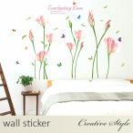 ウォールステッカー 北欧 木 植物 花 動物 トイレ スイッチ 誕生日 英字 おしゃれ ニトリ IKEA 窓 和風 文字 キッチン 星 風景
