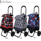 【送料無料】CHARMISS シャルミス 保冷機能有り、お買い物に便利な ショッピングカート 、折り畳み式