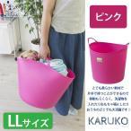 バケツ LLサイズ  KARUKO カルコ ピンク 東谷 LFS-557PK