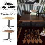 おしゃれ モダン カフェテーブル 幅75cm 正方形 コーヒーテーブル センターテーブル リビングテーブル カジュアル 机 インテリア デザイン END-223TBR