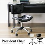 オフィスチェア プレジデントチェアー パソコンチェア pcチェア デスクチェア 社長椅子 椅子 いす アンティーク 合成皮革 77688 77697