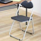 折りたたみチェア 背もたれ付き パイプいす パイプ椅子 会議イス 会議チェア ミーティング FB-030 (1010BK) 88626