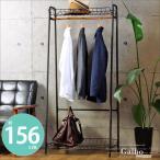 ハンガーラック コートハンガー スチールハンガー ワイヤーラック 棚 洋服掛け 衣類収納 玄関収納 幅70cm アイアン リビング デザイン ヴィンテージ IW-60-BK