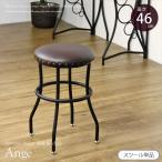 スツール ドレッサースツール レザースツール 腰掛椅子 玄関椅子 椅子 いす 合皮 合成革皮 完成品 リビング レトロ