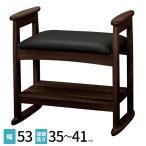 天然木 レザー 合成皮革 チェア 椅子 いす 腰掛 立ち上がり