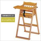 折りたたみ 収納 コンパクト こども家具 キッズ用品 木製