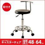 店舗 作業 ワーク スツール 椅子 いす 腰掛 人気 シンプル