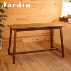 ショッピングジャルダン ダイニングテーブル 幅120cm 食卓 机 テーブル 4人用 天然木 マボガニー材 木製 木目 カフェ テラス MHO-T120