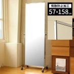 デザイン 新生活 玄関 インテリア 飛散防止 人気 リビング