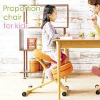 子供用 バランスチェア 学習椅子 学習チェア 人気 カラフル 矯正