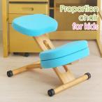 クッション付き プロポーションチェア バランスチェア 矯正椅子 いす 椅子 学習椅子 学習イス パソコンチェア pcチェア 子供用 CH-889CK-SO