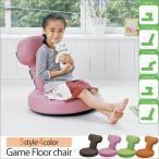 折りたたみ 子ども ゲーム ごろ寝 多機能 チェア 全4色 勉強