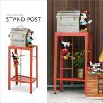ショッピングミッキー 郵便受け 置き型ポスト 郵便ポスト スタンドポスト メールボックス 玄関収納 収納 ディズニー ミッキーマウス SD-5579