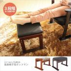 ヤマソロ 高座椅子対応オットマンスツール ベージュフラワー  83-842